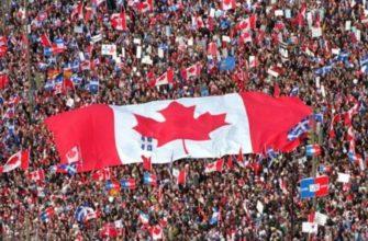 толпа с флагом