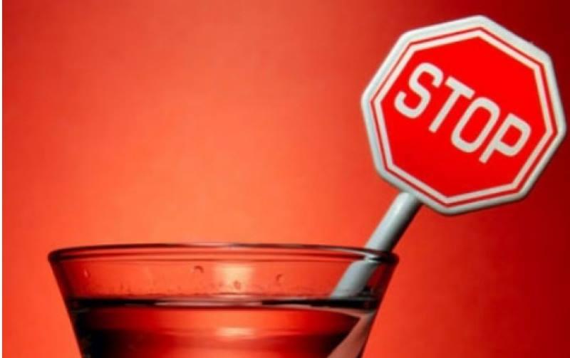 стоп-алкоголь